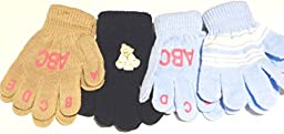 Set of Four Pairs One Size Magic Stretch Gloves for Infants Ages 1- 4 Years