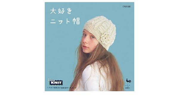 8ed05ba5e62 Love Knit Hat   9784277172165  Amazon.com  Books