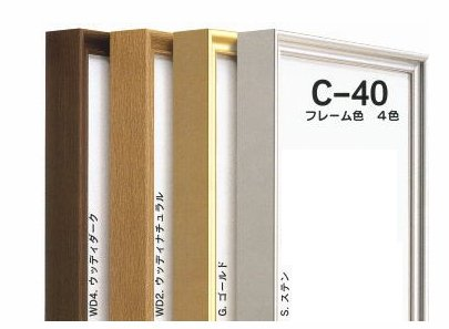 仮縁 C-40 Fサイズ (ウッディダーク(WD4), F20) B00LDS62QY F20|ウッディダーク(WD4) ウッディダーク(WD4) F20