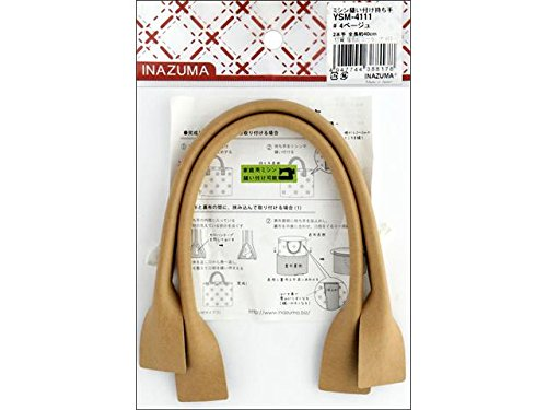 Inazuma Handles Leather Like Mach Sew 16'' Bg by Emma Creation