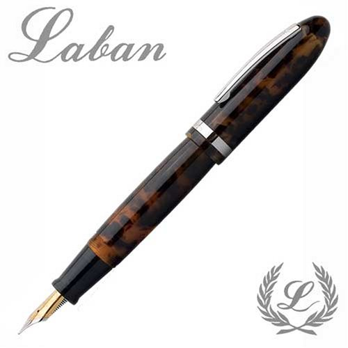 Laban Mento Resin Fountain Pen - Tortoise Shell for sale  Delivered anywhere in USA