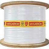 Cabo Coaxial 59 95% 300m Br Megatron Branco