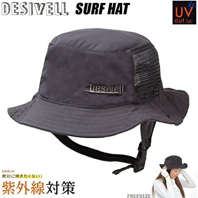 DESIVELL サーフハット SURFHAT (GRAY)フリーサイズ 紫外線対策 ウォーターハット ビーチハット
