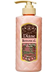Moist Diane Botanical Damage Repairing Treatment, 480ml