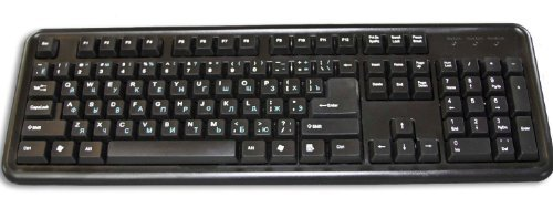 Cyrillic - Russian - English Language Keyboard (Black) (Wired) (USB) (Windows). Russian and English Bilingual Keyboard, Black Wired USB Plug