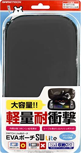 EVAポーチSW Lite ブラック (Switch Lite用)
