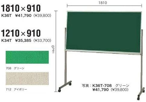 馬印 각 부 편도 게시판 그린 K34TN-708 사이즈 1210x910 / Horse Mark With Leg One-Way Bulletin Board Green K34TN-708 Size 1210x910