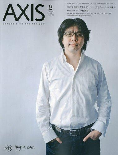 AXIS (アクシス) 2009年 08月号 [雑誌]