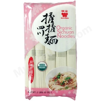 Organic Sichuan Noodles, 2lbs (pack of 1)