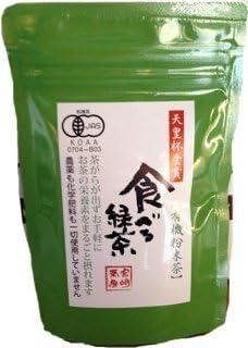 宮崎茶房有機JAS認定無農薬栽培食べる緑茶粉末茶70g