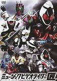 Masked Rider - Music Video Rider (Takumi) [Japan LTD DVD] AVBA-49803