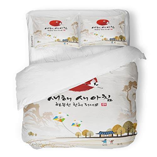 Tarolo Bedding Duvet Cover Set Greeting Happy New Year Korean Text Translation and Traditional Kite Flying People Dogs Korea 3 Piece Queen 90