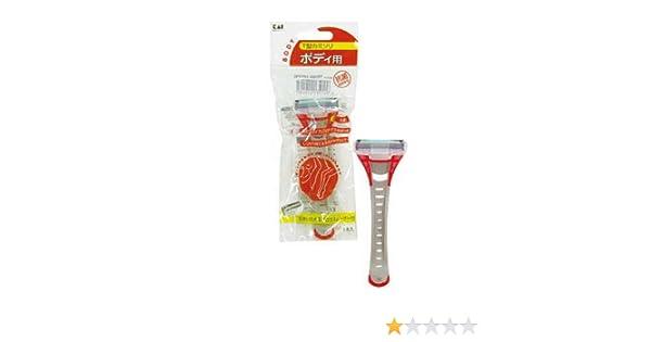 Amazon.com : T Type Antibacterial Razor for Body (For Woman ...
