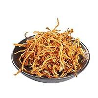 Cordyceps - Dried Cultivated Cordyceps by Nature Tea (08 oz)