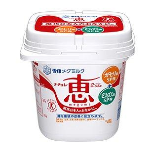 ガセリ菌SP株・ビフィズス菌SP株を使用した 雪印メグミルク ナチュレ 恵