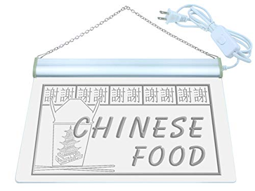 ADV PRO Chinese Restaurant Thanks Food LED Neon Sign Green 24'' x 16'' st4s64-s208-g by ADV PRO