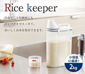 50 lb rice dispenser - 5