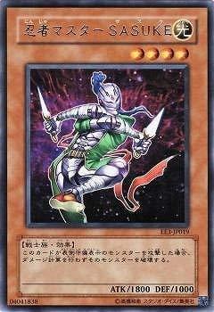 Yu Gi Oh / Phase 4 / EE3-JP019 Ninja Master Sasuke R: Amazon ...