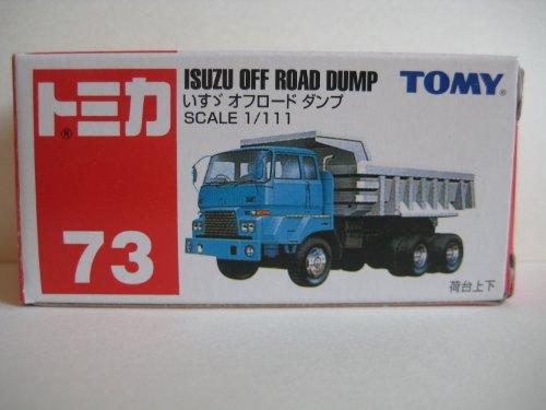 1/111 いすゞ オフロードダンプ(スカイブルー×グレー/赤箱) 「トミカ No.73」