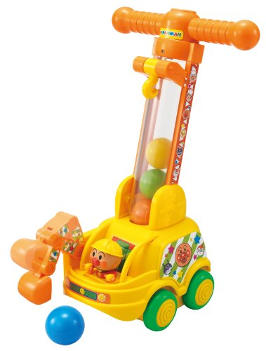 Anpanman Hirotte Colo! Shovel crane (japan import) by Joy Palette