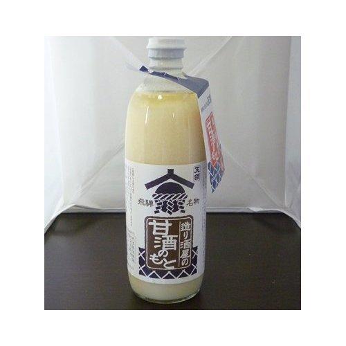 Marukura brown rice sweet sake 250gX20 pieces