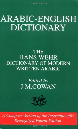 Arabic-English Dictionary: The Hans Wehr Dictionary of Modern Written Arabic (English and Arabic Edition)