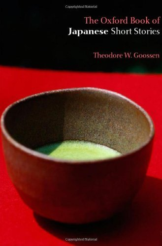 The Oxford Book of Japanese Short Stories . (Oxford University Press, USA,2002) [Paperback]