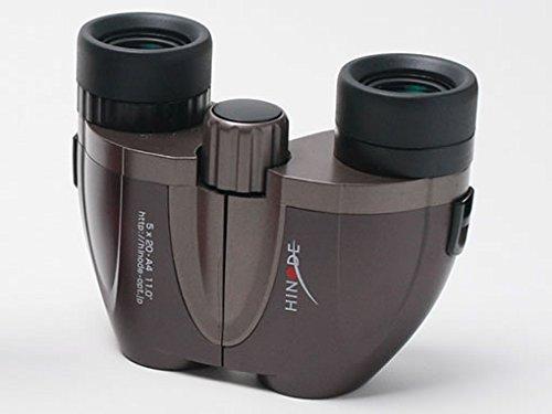 双眼鏡 ヒノデ 5x20-A4 (ブラウン) B074T87HSH ブラウン ブラウン