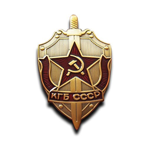 KGB Russian Badge Soviet Communist Sickle & Hammer Emblem USSR CCCP NKVD Reproduction Commemorative ()