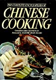 Complete Encyclopedia of Chinese Cooking, Kenneth H. Lo, 0517273373