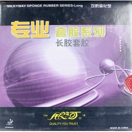 YINHE Galaxy/Milkyway 955 Long Pips Table Tennis Rubber, Color-Black,Thickness-0.7mm