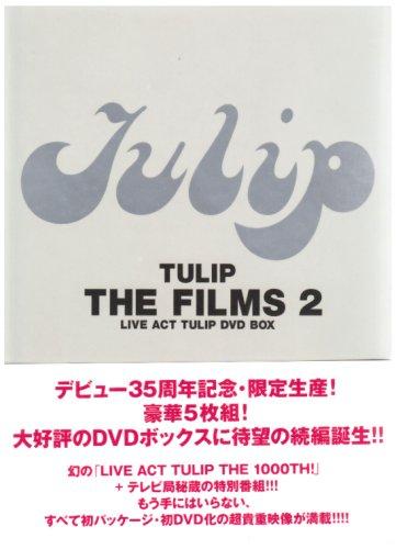 お買い得モデル TULIP THE FILMS TULIP 2 ~LIVE ACT TULIP ACT TULIP DVD BOX~ B000P12D2W, マツヤママチ:3e21c1d3 --- a0267596.xsph.ru
