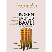 Koren Talmud Bavli: Shabbat: 2