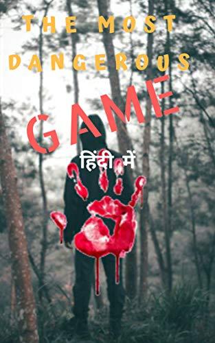 In hindi ebook