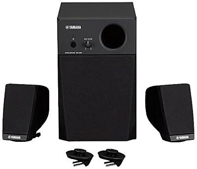 Yamaha GNSMS01 3-piece Speaker System for Genos Arranger Workstation Reviews