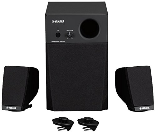 Yamaha GNSMS01 3-piece Speaker System for Genos Arranger Workstation