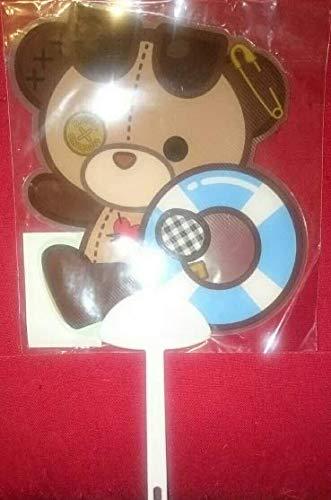 AAA 末吉秀太 くま Hearty Bear うちわ