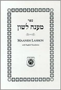 Maaneh Lashon