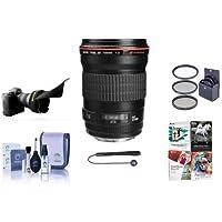 Canon EF 135mm f/2L USM AutoFocus Telephoto Lens Kit, USA - Bundle with 72mm Photo Filter Kit, LensCap Leash, Pro Lens Cleaning Kit, Flex Lens Shade,Special Professional Software Package