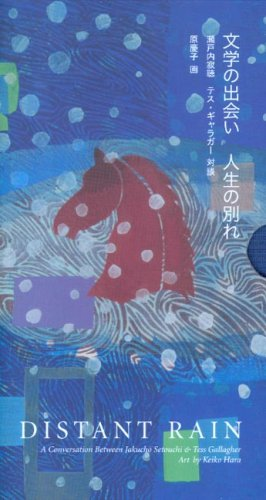 Distant Rain: A Conversation between Jakucho Setouchi and Tess Gallagher (English and Japanese Edition)