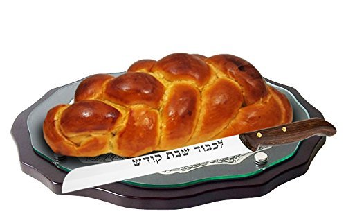 Shabbat Kodesh Pakkawood Challah Knife Gift Sleeve. High Carbon Stainless Steel Serrated Blade by Discount hardware (Image #1)