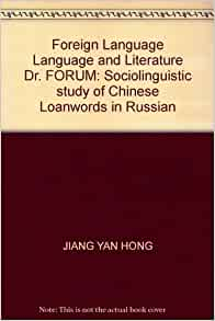 review of foreign literature android Analytical review: or history of literature, domestic and foreign, on an enlarged plan, volume 28 - ebook written by read this book using google play books app on your pc, android, ios.
