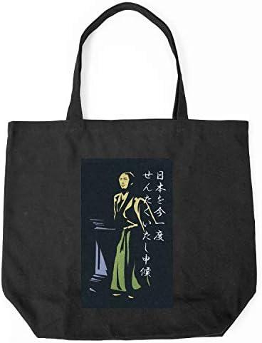 刺繍入り キャンバストートバッグ 幕末志士 坂本龍馬の肖像と名言