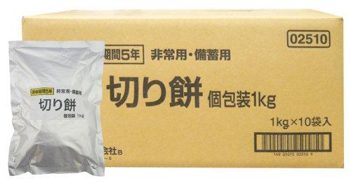 越後製菓 非常用・備蓄用 切り餅 個包装 1kg×10袋 (賞味期限5年)