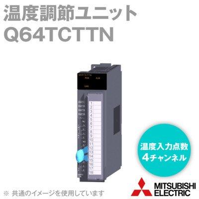 世界有名な 三菱電機(MITSUBISHI) NN Q64TCTTN 温度調節ユニット (トランジスタ出力) (温度入力点数: 4チャンネル) 4チャンネル) NN (温度入力点数: B0765248HZ, アキタOUTLET:76571205 --- a0267596.xsph.ru