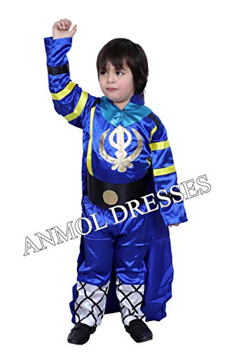 Anmol Dresses Flying Jatt Fancy Dress Costumes for Kids (B07PQSX9DV) Amazon Price History, Amazon Price Tracker