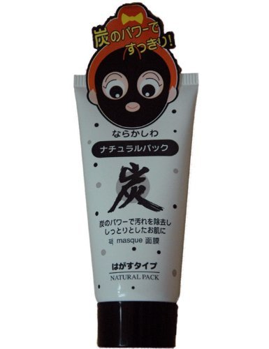Diaso Charcoal Mask - Face Masque Blackhead Pore Remover (post with tracking no.)