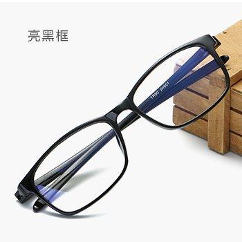 Gafas grado antifatiga verificación de mujeres ordenador los radiación de espejo y plano sin hombres KOMNY a teléfono azules móvil para anti prueba de Black tinto gafas juego vino dPRdwAq