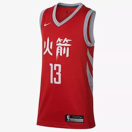 a23ae245ebb Image Unavailable. Image not available for. Color  NWT adidas Mens Houston  Rockets James Harden City Edition Swingman Jersey ...