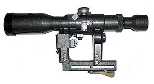 Kalinka Optics POSP 4-12x42-1000m Rangefinder, AK version